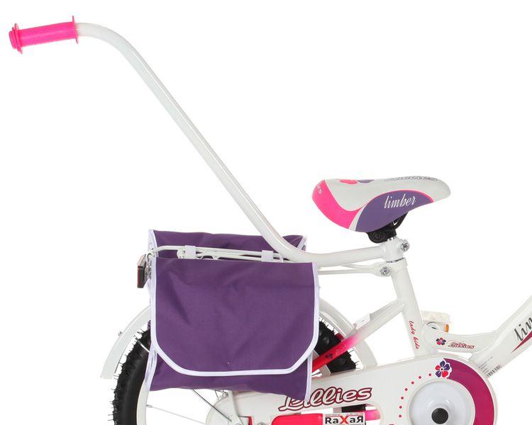 ROWEREK Lillies 16 Limber dla dziewczynki miejski Rower + kosz + sakwy zdjęcie 4