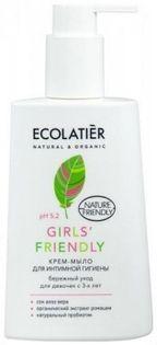 Ecolatier mydło do higieny intymnej Girls' Friendly Ph 5,2, dla dzieci