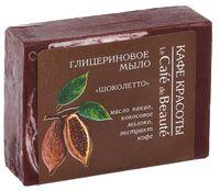 KafeKrasoty mydło glicerynowe czekolada