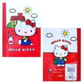 Zeszyt A5 Hello Kitty Vintage