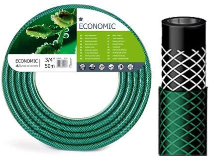 """Wąż ogrodowy 3 warstwowy 3/4"""" 50 m elastyczny"""