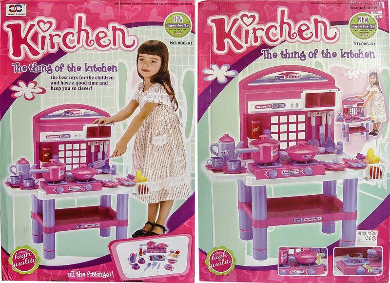 Zestaw Duża Kuchnia Kuchenka Dla Dzieci