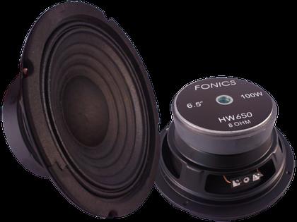 Głośnik 6,5 Cala 8ohm HW 650 8ohm