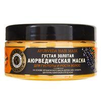 Planeta Organica Maska do włosów Ajurwedyjska - 300 ml