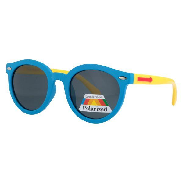 Dziecięce błękitne okulary polaryzacyjne • Arena.pl