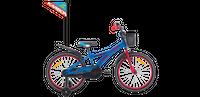 ROWER ROWEREK DZIECIĘCY BMX 20 KARBON ALVIN niebiesko-czerwony 5-8L