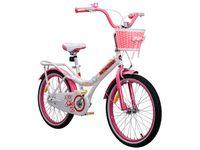 ROWEREK 20 CALI Royal Baby Uroczy Rower Dziewczęcy