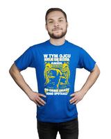 Koszulka męska OJCIEC ANIOŁ BESTIA SZALENIEC r XL