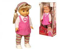 Lalka Chodząca AGUSIA 41 cm Chodzi Śpiewa Dromader