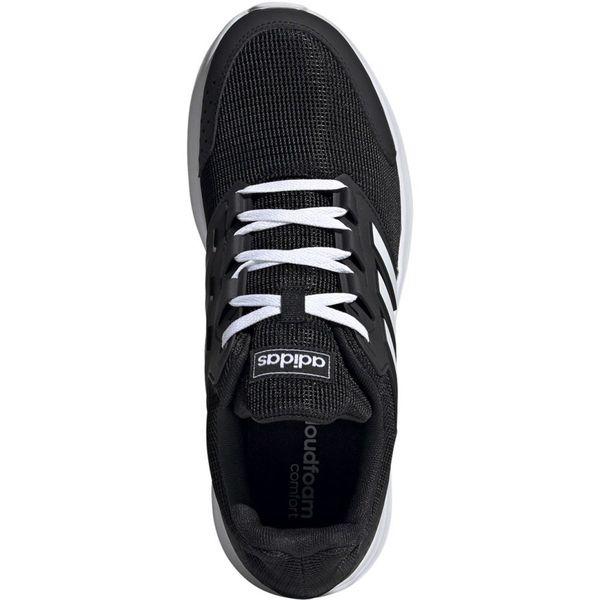 Buty męskie do biegania adidas Galaxy 4 M r.42 23