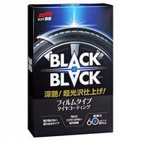 Soft99 black black satynowa powłoka do kół i opon