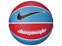 Piłka do koszykówki kosza NIKE Dominate 8P Size 7