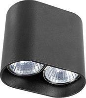NOWODVORSKI PAG BLACK 9386 lampa sufitowa