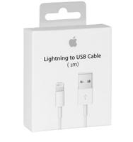 Apple MD818ZM KABEL USB Lightning IPHONE 5S 6S BOX