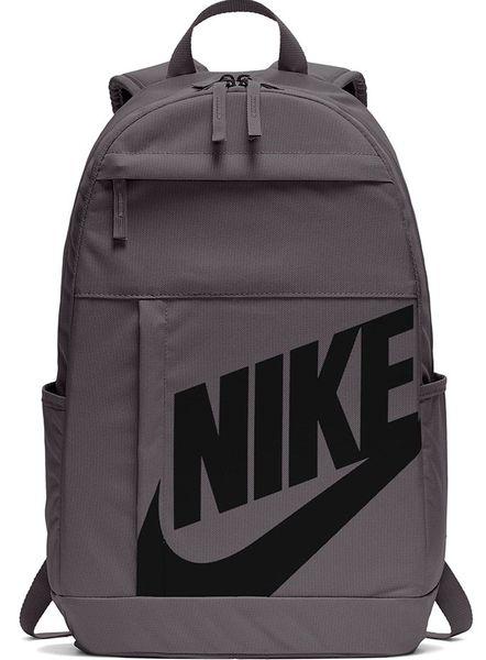 sklep w Wielkiej Brytanii nowy przyjazd pierwsza stawka Plecak Nike Elemental BKPK 2.0 szary BA5876 083