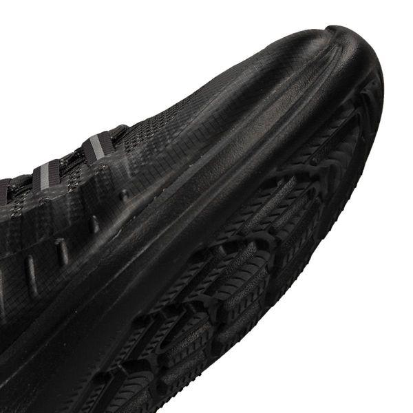 Buty Nike Air Max Axis Premium M AA2148 009