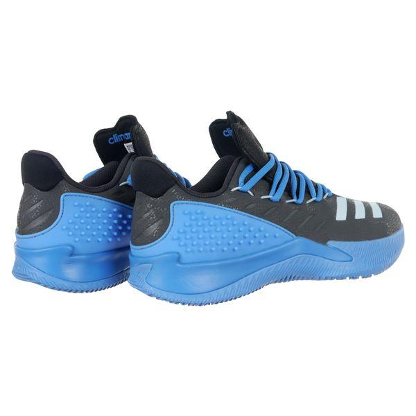 Buty Adidas Ball 365 Low ClimaProof męskie sportowe do koszykówki 45 13