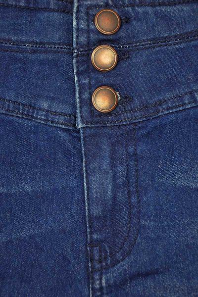 d4451e6a Jeansowe Spodnie, 3 Guziki, Zamek - 34 / XS