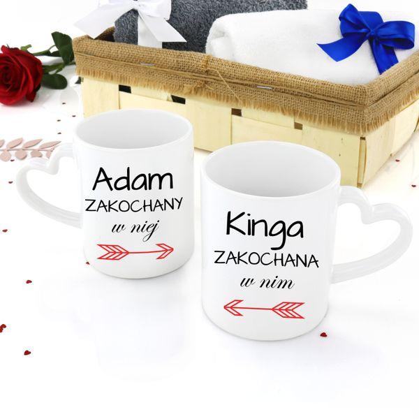 Zestaw RĘCZNIKI + KUBKI prezent na ŚLUB HAFT na Arena.pl