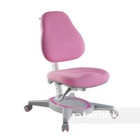 Regulowane Krzesło dla dziecka Primavera I Pink