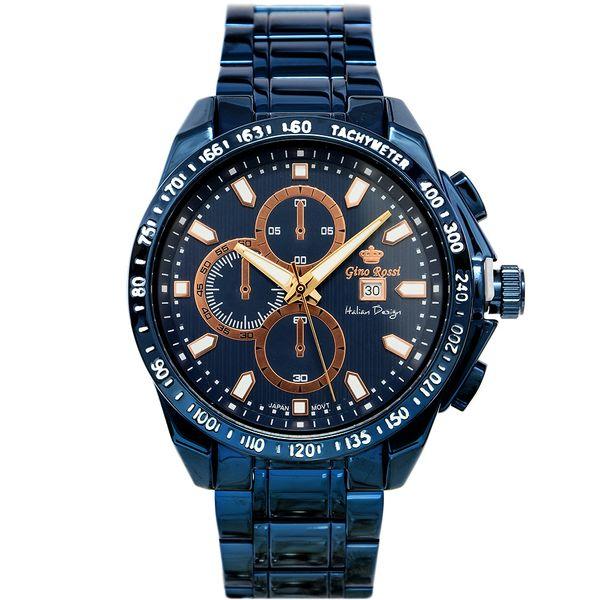 700a7201f1bb0 ... Zegarek męski Gino Rossi TORGENTO-9153B-6F3 zdjęcie ...