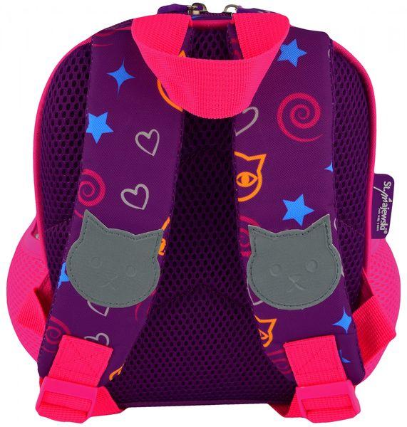 a5acffead356a Plecak przedszkolny St. Majewski, My Little Friend Kotek mały (41758)  zdjęcie 4