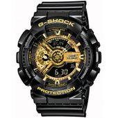 Zegarek męski Casio G-SHOCK STRIKE GA-110GB-1AER - PROMOCJA zdjęcie 5