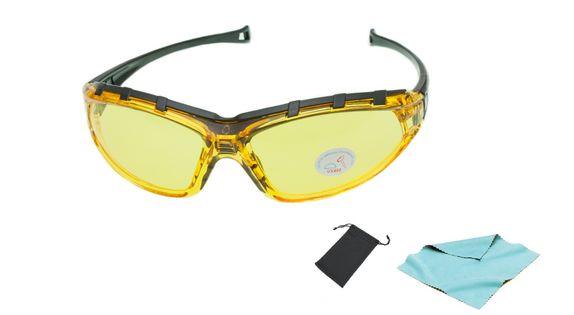Okulary ROZJAŚNIAJĄCE żółte JAZDY NOCĄ kierowców