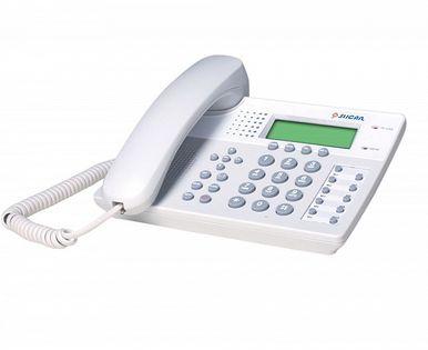 Telefon analogowy XL-2023ID Slican