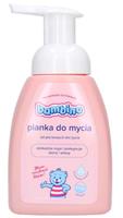 Bambino  Pianka Do Mycia Niemowląt - 250Ml