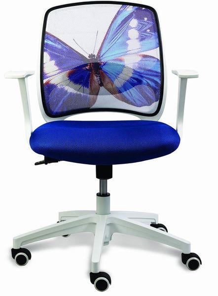 Fotel obrotowy krzesło biurowe qzy-1221 zdjęcie 1