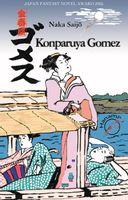 Konparuya Gomez - powrót do Edo Saijo Naka