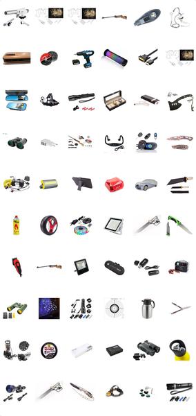Blender Mikser Turystyczny Usb Akumulator 380Ml zdjęcie 1