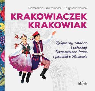 Krakowiaczek Krakowiak Ławrowska Romualda, Nowak Zbigniew