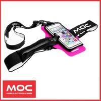Zestaw MOC Chest Plate + Slip-in Bag XL do 5,5 szelki + etui na telefon