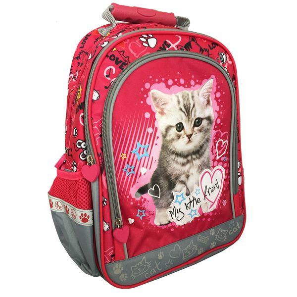 cc979b4fa6d31 Plecak szkolny dla dziewczynki My Little Friend, kotek • Arena.pl