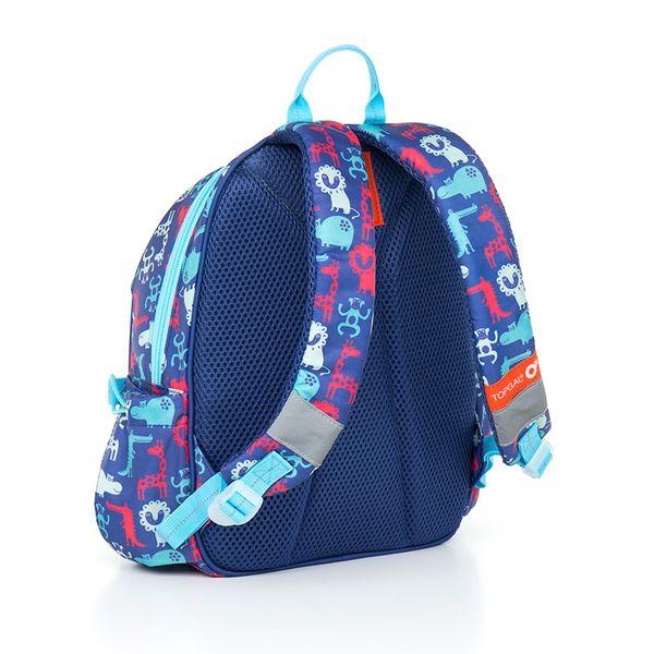 Plecak przedszkolny dla chłopca, zwierzątka CHI 839 zdjęcie 4