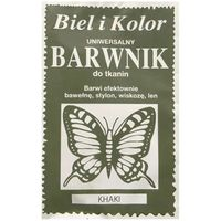 Barwnik do tkanin farba z motylem KHAKI