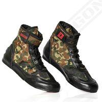 Dragon Sports Buty bokserskie  zapaśnicze CAMO Rozmiar - 42