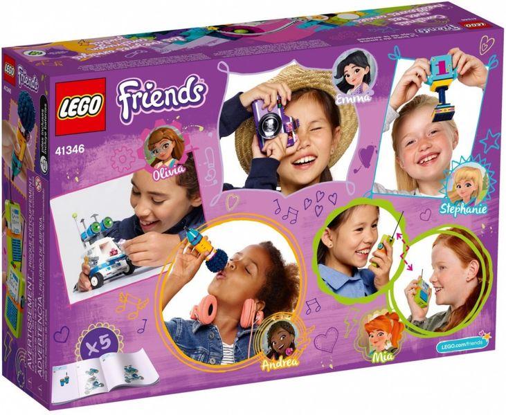 Lego Friends Pudełko przyjaźni zdjęcie 2
