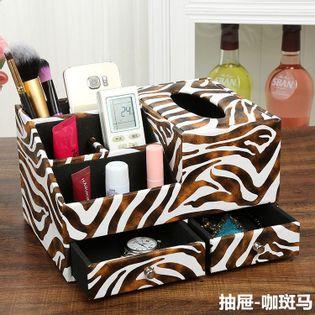 Skórzany  Organizer Kosmetyczny - Na Biżuterię Z Szufladami Coffee zebra M