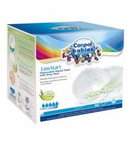 Wkładki laktacyjne AloeVera / Canpol Babies