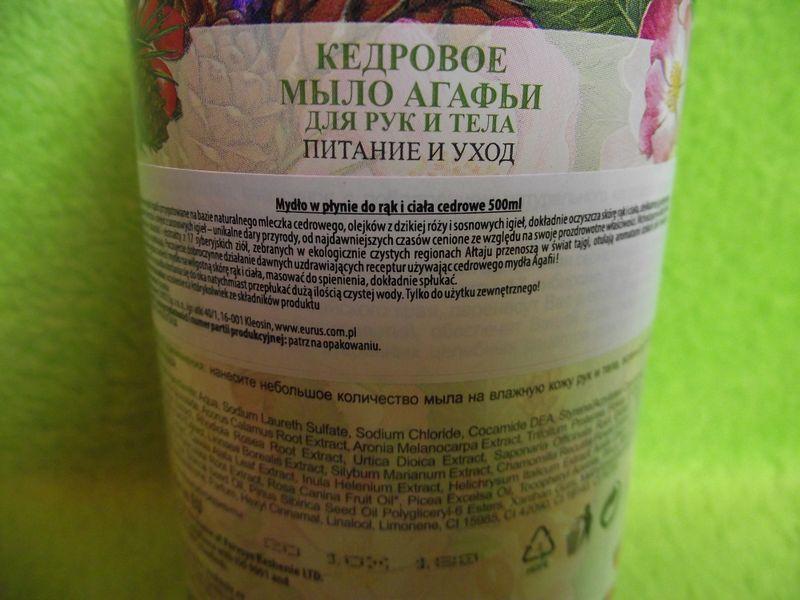 Agafia - Cedrowe mydło w płynie do rąk i ciała 500ml zdjęcie 2