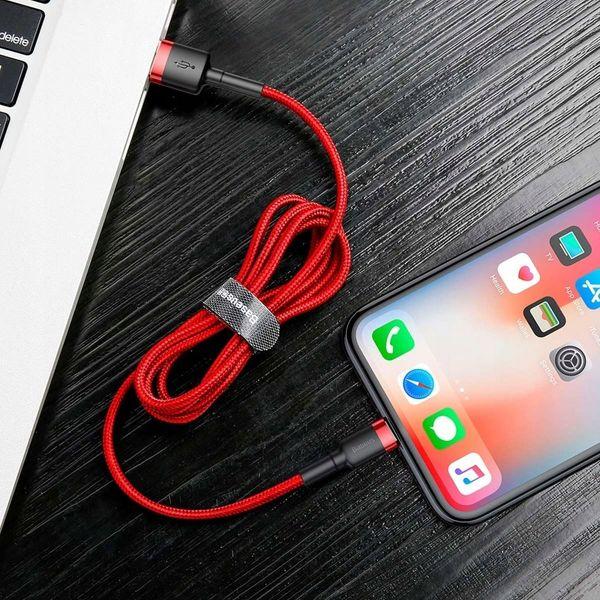BASEUS 2M DŁUGI KABEL IPHONE X 8 7 6 6S 5S SE PLUS na Arena.pl