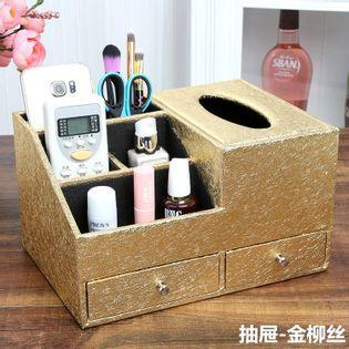 Skórzany  Organizer Kosmetyczny - Na Biżuterię Z Szufladami gold M
