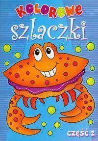 6d0423a2b09c4 Kolorowe szlaczki część 2 LITERKA • Arena.pl