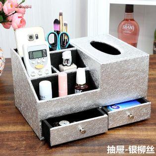 Skórzany  Organizer Kosmetyczny - Na Biżuterię Z Szufladami Silver M