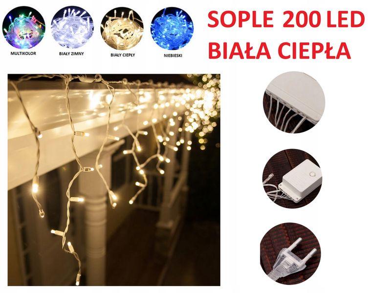 10x SOPLE 200 LED LAMPKI CHOINKOWE BIAŁE CIEPŁE zdjęcie 1