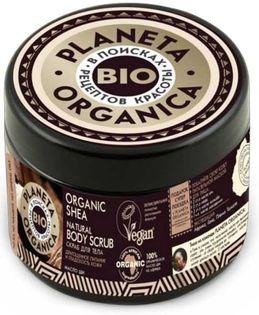 Planeta Organica scrub do ciała odżywienie i gładkość