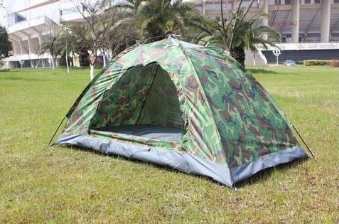 Namiot 4 osobowy z moskitierą 2m x 2m 1,3m kolor moro